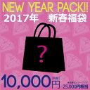 Fuku2017-10000-01