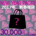 Fuku2017-30000-01