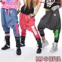 MJDIVA◆スウェットデニム☆サルエルパンツ2☆フィットネスウェア MJ DIVA アラジンパンツ ダンス DANCE HIPHOP ヒップホップ レディース ダンス衣装 高級フィットネスブランド FITNESS WEAR