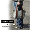 日本国内生産+ラガシャのトートが驚きのプライス!LAGASHA x carryingcase.net #9336トートバッグ ヘリンボーンデニム 05P10Jan25