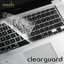 驚きの薄さを実現!moshi clearguard (JIS) ※JISキーボード専用 カバー (モシ クリアガード)【pc090427】