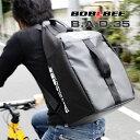 収納力が高くハンドリングし易い多目的ダッフルバッグ![送料無料] BOBLBE-E [ボブルビー] B.A.D.35 [ Bikers Athletic Duffel ] 05P10Jan25