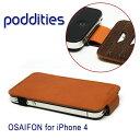 poddities OSAIFON for iPhone 4 【楽ギフ_包装】