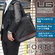 【ただいまポイント10倍中! 10/4 09:59まで】LAGASHA [LG COMFORT] FORTE #7048 ビジネストート [ラガシャ/エルジーコンフォート/フォルテ] MacBook Pro 13インチ対応[売れ筋] 【ギフト】【プレゼント】【あす楽対応】【送料無料】 0824楽天カード分割 05P28Sep16