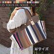 【ポイント10倍! 5/9 09:59まで】Les Toiles Du Soleil 4ポケットトートM U126 [レ・トワール・デュ・ソレイユ] フランス生地/日本製 [売れ筋] 【ギフト】【プレゼント】【あす楽対応】【レトワール デュ ソレイユ】