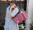 【ただいまポイント10倍中! 10/4 09:59まで】【レトワール デュ ソレイユ】 Les Toiles Du Soleil 4ポケットトートS U113 [レ・トワール・デュ・ソレイユ] フランス生地/日本製 【ギフト】【プレゼント】【あす楽対応】