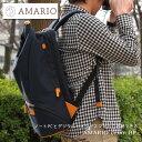 【ただいまポイント10倍中! 11/17 09:59まで】AMARIO back pack crum BP アマリオ・クルム バックパック 【ギフト】【プレゼント】【あす楽対応】【メンズ】【レディース】【リュック】【デイパック】【PCバッグ】【カメラバッグ】【送料無料】 0824楽天カード分割