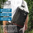 【ただいまポイント10倍中! 11/17 09:59まで】LAGASHA [LG COMFORT] FORTE #7045 One Shoulder ラガシャ ...