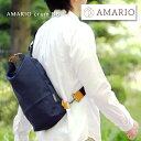 【ただいまポイント10倍中! 11/17 09:59まで】AMARIO body bag crum BB アマリオ・クルム ボディパック [売れ筋]【ギフト】【...
