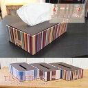 《今ならP10倍! 12/26 01:59まで》 Les Toiles Du Soleil TISSUE BOX (A086) ティッシュボックス (レ・トワール・デュ・ソレイユ) 母の日