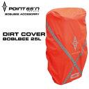 【今ならポイント10倍】【安心の日本正規品】Point65 Dirt cover Boblbee 25L (Orange) ポイントシックスティーファイブ ボブルビー