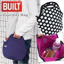 【ただいまポイント10倍中! 3/15 09:59まで】 BUILT NY Gourmet Bag