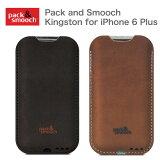 パック アンド スムーチ アイフォン6s Plus/7 Plus ケース キングストン ドイツ製 ハンドメイド Pack and Smooch Kingston for iPhone 6Plus 【ゆうパケット対応商品】【フェルト】【ウール】【ギフト】【プレゼント】【あす楽対応】【クリアランスSALE・在庫限り】