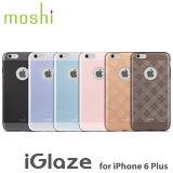 �ڤ������ޥݥ����10���桪 8/8 09:59�ޤǡۡԤ椦�ѥ��å��б����ʡ�moshi iGlaze for iPhone 6/6s Plus ���ޥۥ����� ������� �����ե��� (�⥷ �������쥤��)�ڥ��եȡۡڥץ쥼��ȡۡڤ������б��� 05P29Jul16