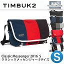 TIMBUK2 フィット性、携帯性を向上させたNEWクラシックメッセンジャー