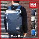 へリーハンセン スクエア型 アーケルデイパック HELLY HANSEN Aker Day Pack HY91620 バックパック リュック デイパック 防水 メンズ レディース プレゼント 送料無料