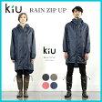 【ただいまポイント10倍中! 8/8 09:59まで】kiu RAIN ZIP UP (K28) フード付き レインコート ジップアップ 前開き ボビジネス アウトドア メンズ レディース 雨具 防水【あす楽対応】 P01Jul16