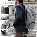 【ただいまポイント10倍中! 11/17 09:59まで】アマリオ クルム バックパック AMARIO back pack crum BP15 メンズ レディー...