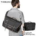 TSAに対応したトラベルにも対応したビジネスバッグ
