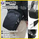 【クーポンあり】Pacsafe Vibe 200 パックセーフ バイブ ブラック 窃盗 盗難防止機能