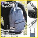 【ポイント10倍 8/21 09:59まで】 pacsafe Sling Safe LX400 パッ