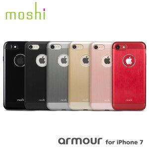 【ポイント10倍】moshi Armour for iPhone 7 モシ アーマー ハードシェル ポリカーボネート エレガンス アイフォーン 落下プロテクション MIL-STD-810G 送料無料