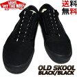 海外モデル VANS OLD SKOOL BLACK/BLACK[バンズ オールドスクール キャンバス]