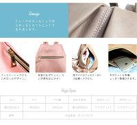 ギャザードレープリュック2way【9色】最高品質素材たくさん入る♪シンプルデザイン春新作セット2015