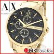 アルマーニ エクスチェンジ 時計 メンズ ARMANI EXCHANGE 腕時計 おすすめ AX2137 0824楽天カード分割 02P01Oct16