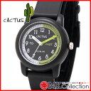 手錶 - カクタス 時計 キッズ 正規品 CACTUS 腕時計 CAC-69-M01