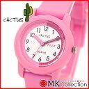 [正規品]新品 CACTUS キッズ 腕時計 カクタス 人気 保証