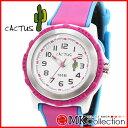 カクタス キッズ 腕時計 国内正規品 CACTUS 子供 時計 おすすめ CAC-78-M55 0824楽天カード分割 02P01Oct16