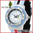 【サマーセール開催中】カクタス キッズ 腕時計 国内正規品 CACTUS 子供 時計 おすすめ ナイロン CAC-79-M03 0601楽天カード分割 02P09Jul16