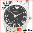 【敬老の日特集開催中】エンポリオ アルマーニ 時計 メンズ クラシック コレクション EMPORIO ARMANI Classic Collection 腕時計 AR1706 0601楽天カード分割 02P03Sep16