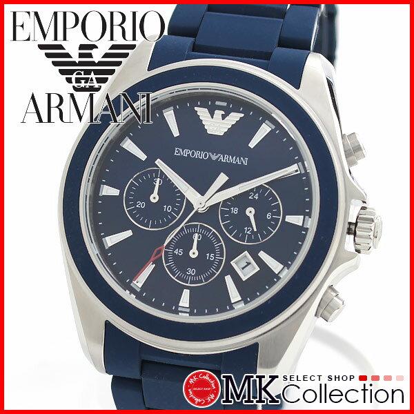 エンポリオ アルマーニ 時計 メンズ EMPORIO ARMANI 腕時計 AR6068 新品 EMPORIO ARMANI Watch 送料無料 クロノグラフ 人気 保証 イタリア