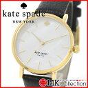 ケイトスペード 時計 レディース Kate Spade METRO 腕時計 おすすめ レザー 1YRU0010 0824楽天カード分割 02P01Oct16