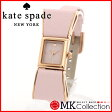ケイトスペード 時計 レディース Kate Spade KENMARE 腕時計 おすすめ レザー 1YRU0901 0824楽天カード分割 02P01Oct16