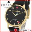 ケイトスペード 時計 レディース Kate Spade METRO HAPPY HOUR 腕時計 おすすめ レザー KSW1039 0824楽天カード分割 02P01Oct16