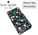 ケイトスペード スマホケース レディース Kate Spade Smartphone case iPhone8/7 Plus 花柄 WIRU0907 006 【当店全品送料無料♪】