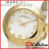 マークバイマークジェイコブス 時計 レディース エイミー AMY GP/ホワイト MBM1150 0824楽天カード分割 02P01Oct16