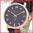 【腕時計フェア】マークバイマークジェイコブス 時計 レディース MARC BY MARC JACOBS Baker ベイカー 腕時計 レザー MBM1329 0601楽天カード分割