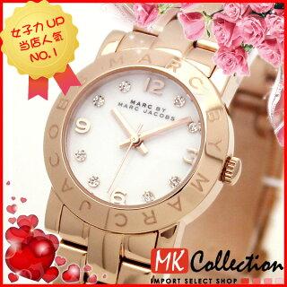マークバイマークジェイコブスMARCBYMARCJACOBS腕時計レディーススモールエイミーSmallAmyMBM3078