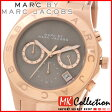 マーク バイ マークジェイコブス 腕時計 メンズ MARC BY MARC JACOBS 時計 MBM3308 【レビューを書いて送料無料】 02P10Jan15