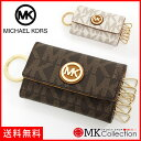 マイケルコース キーケース レディース MICHAEL KORS 小物 6連 KEY CASE シグネチャー ブラウン 35T7GFTP3B-BROWN