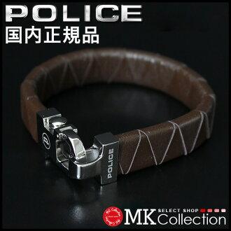 Police POLICE bracelets 20717BLC03 genuine