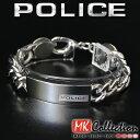 ポリス POLICE ブレスレット 23363BSS01