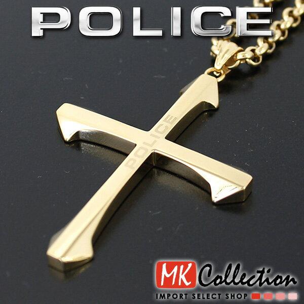 ポリス ネックレス メンズ 国内正規品 POLICE アクセサリー 24048PSG01 【当店全品送料無料♪】【あす楽】