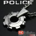 ポリス POLICE ネックレス 24232PSS01 0824楽天カード分割 02P01Oct16
