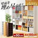 本棚 子供部屋 収納棚 書棚 本収納 ディスプレイラック 木製シェルフに♪