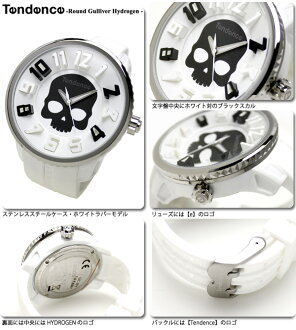 ~ 10 / 31 TENDENCE tendencies ラウンドガリバー hydrogen 05023013 white / black 02P04oct13